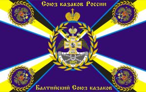 Крепость Осовец. Атака мертвецов
