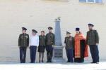 100-летие противовоздушной обороны России