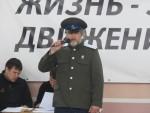 Кубок по Армейскому Рукопашному Бою ЧООО «Оренбургское казачье войско»