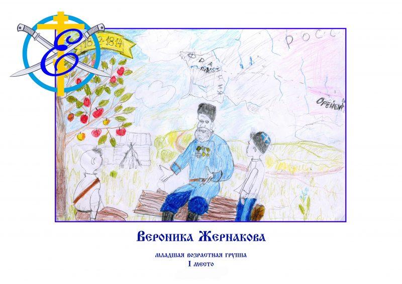 Завершается прием заявок на  II Межрегиональный конкурс детских работ казачьей тематики «Казачьему Роду нет переводу»