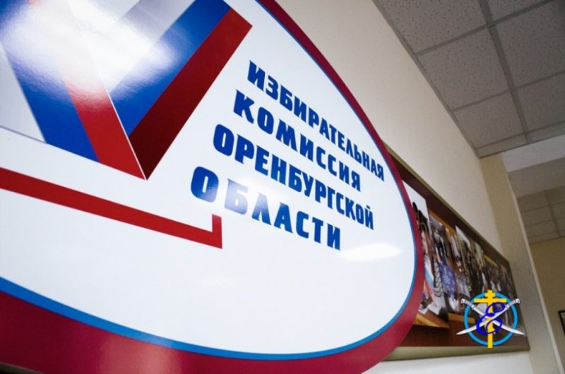Очередное заседание Молодежной избирательной комиссии Оренбургской области