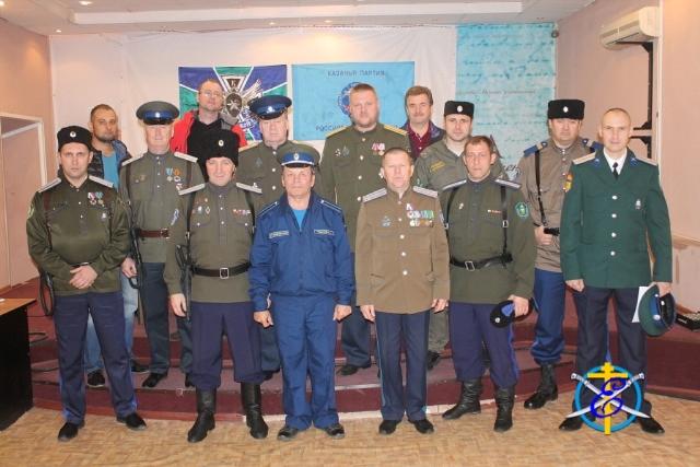 Совет атаманов Горнозаводского отдела
