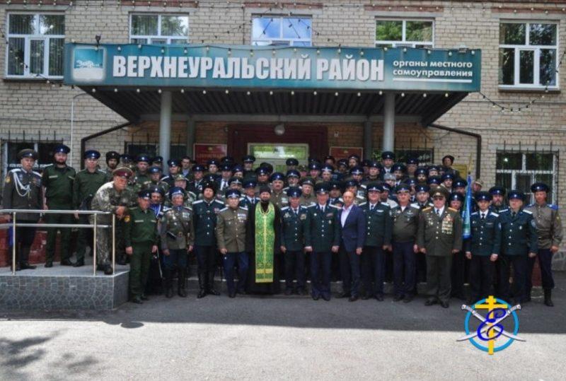 Отчётно-выборный круг Верхнеуральского отдельского казачьего общества