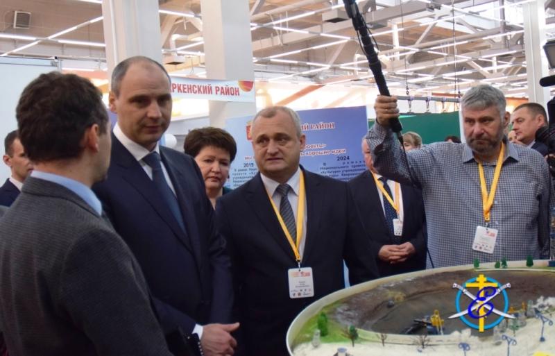 Форум в центре Евразии