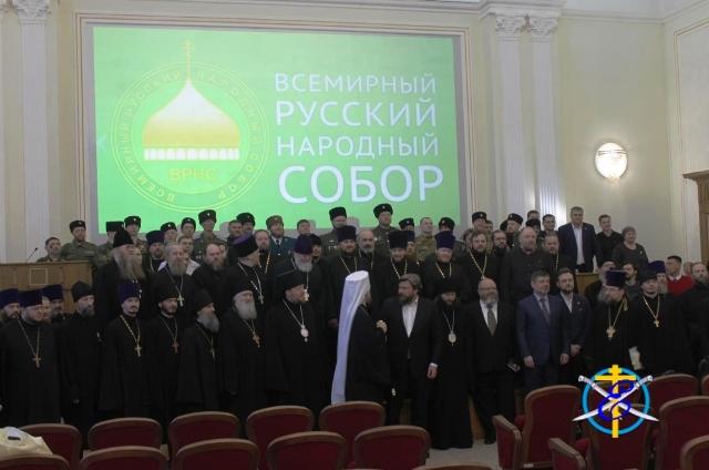 В Челябинске прошел форум Всемирного русского народного собора